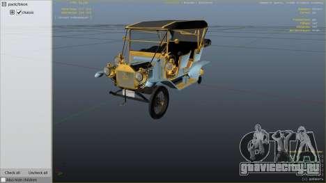 Ford T 1910 Passenger Open Touring Car для GTA 5