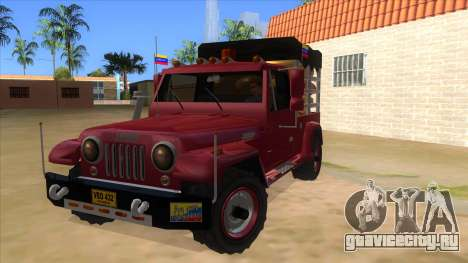 Jeep Pick Up Stylo Colombia для GTA San Andreas