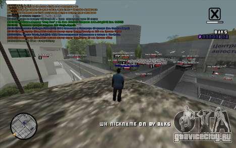 WH Nick Name для GTA San Andreas второй скриншот