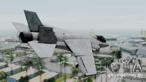 Mammoth Hydra v2 для GTA San Andreas вид слева