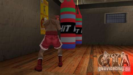 New Punching Bag для GTA San Andreas