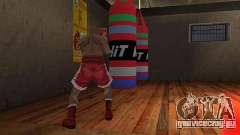 New Punching Bag для GTA San Andreas