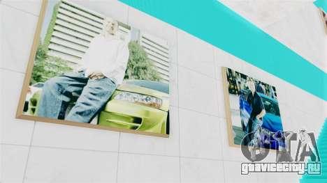 SF Paul Walker of Always Evolving Car для GTA San Andreas второй скриншот