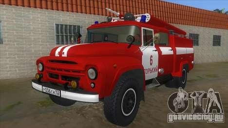 ЗИЛ 130 АЦ-40 для GTA San Andreas