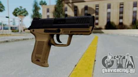 HK45 Sand Frame для GTA San Andreas