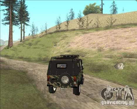 ЛуАЗ 969М Off Road для GTA San Andreas вид сзади слева
