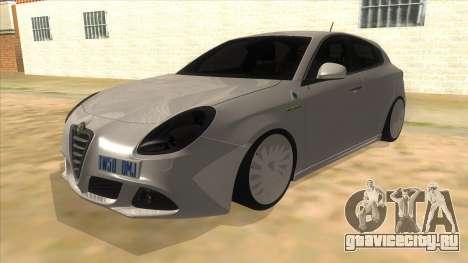 2011 Alfa Romeo Giulietta для GTA San Andreas