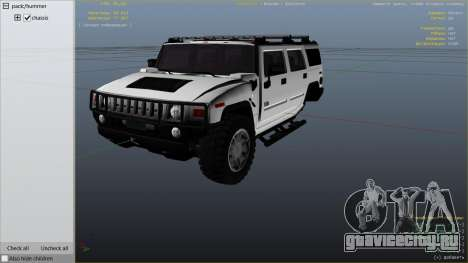 Hummer H2 для GTA 5 вид справа