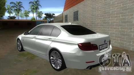 BMW 530XD F10 для GTA San Andreas вид сзади слева
