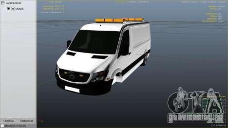 Mercedes-Benz Sprinter Worker Van для GTA 5 вид справа
