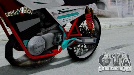 RX- King Putih для GTA San Andreas вид справа