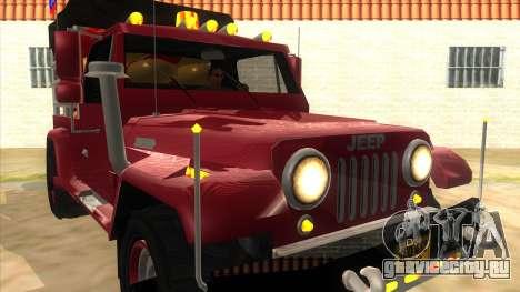 Jeep Pick Up Stylo Colombia для GTA San Andreas вид сзади