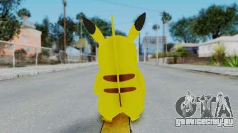 Dancing Pokemon Band - Pikachu для GTA San Andreas третий скриншот