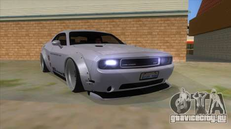 2012 DODGE CHALLENGER SRT8 Liberty Walk для GTA San Andreas вид сзади