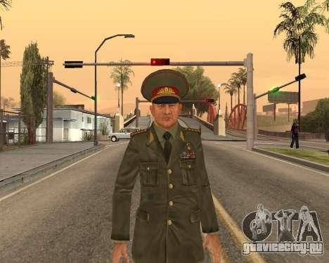 Русская армия Skin Pack для GTA San Andreas девятый скриншот