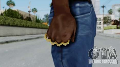 The Vagos Knuckle Dusters from Ill GG Part 2 для GTA San Andreas третий скриншот