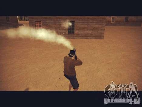 Good Effects для GTA San Andreas