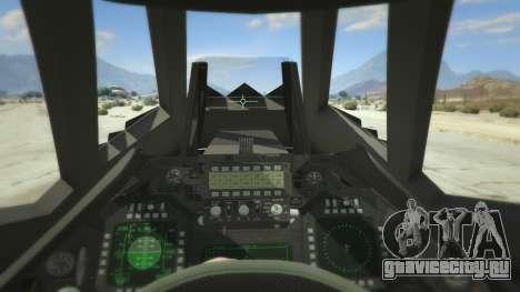 Lockheed F-117 Nighthawk Black 2.0 для GTA 5 четвертый скриншот