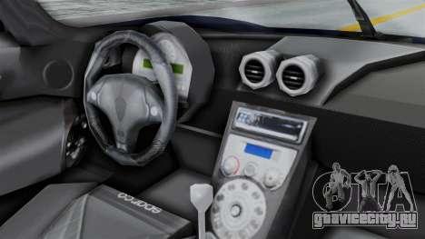 Koenigsegg CCX для GTA San Andreas вид справа