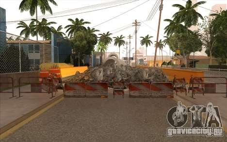 Ремонтные работы на Grove Street для GTA San Andreas девятый скриншот