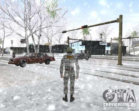 Боец ОМОН для GTA San Andreas шестой скриншот