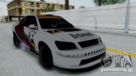 GTA 5 Karin Sultan RS Drift Big Spoiler PJ для GTA San Andreas вид сверху
