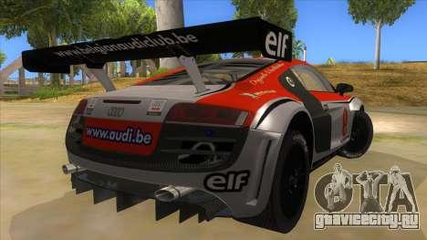 Audi R8 для GTA San Andreas вид справа