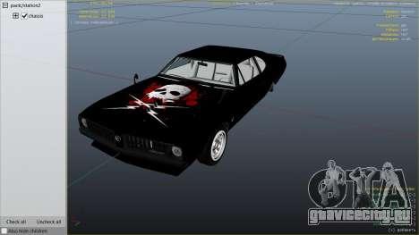 Death Proof Stallion для GTA 5