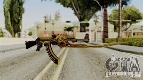 Dragon AK-47 для GTA San Andreas