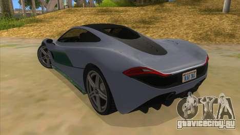 GTA 5 Progen T20 Lights version для GTA San Andreas вид сзади слева