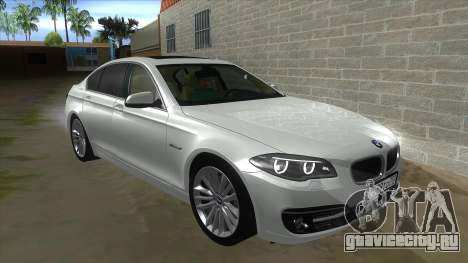 BMW 530XD F10 для GTA San Andreas вид изнутри
