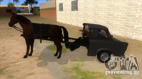 Trabant with Horse для GTA San Andreas вид слева