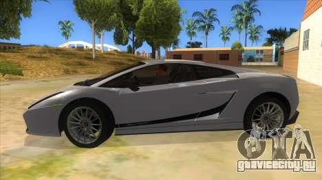 Lamborghini Gallardo 2012 Edition для GTA San Andreas вид слева
