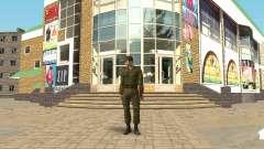 Офицер морской пехоты ВС РФ