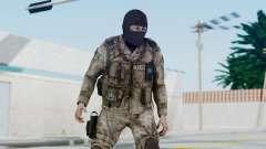 Crysis 2 US Soldier 8 Bodygroup A для GTA San Andreas