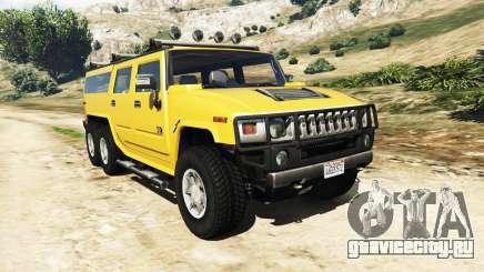 Hummer H2 6x6 v2.0 для GTA 5