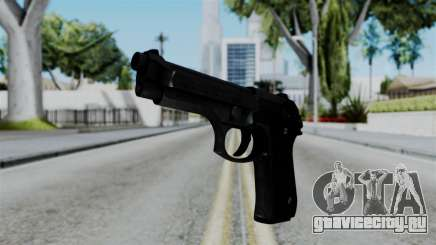 No More Room in Hell - Beretta 92FS для GTA San Andreas