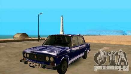 Ваз 2106 синий для GTA San Andreas