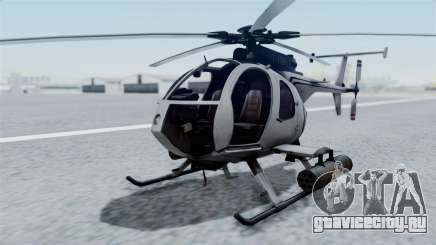 Makarovs Private MD-500 для GTA San Andreas