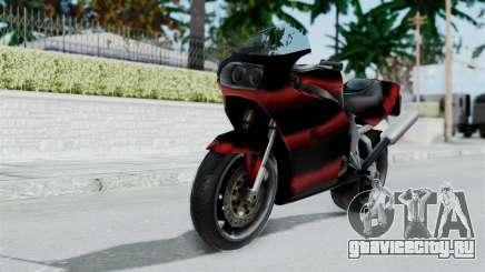 FCR-900 Custom для GTA San Andreas
