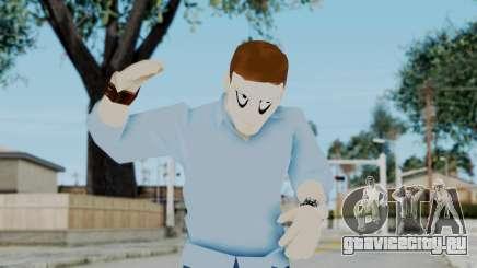 Bully Insanity Edition - John для GTA San Andreas
