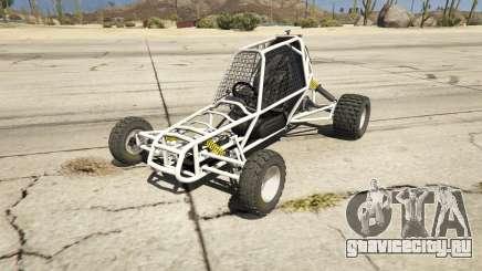 Kart Cross для GTA 5