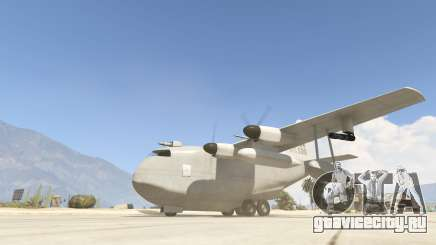 Amphibious Plane для GTA 5