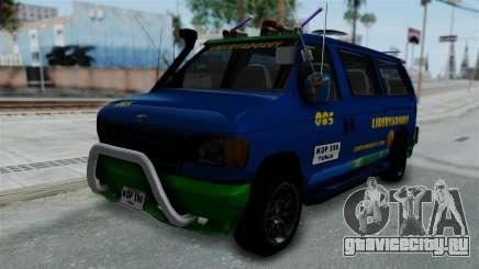 Ford E-150 Stylo Colombia для GTA San Andreas