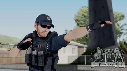Interventna Jedinica Policije для GTA San Andreas