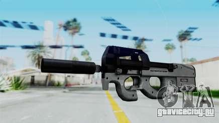 P90 Grey для GTA San Andreas