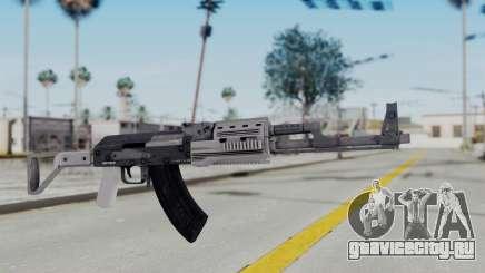 GTA 5 Assault Rifle - Misterix 4 Weapons для GTA San Andreas