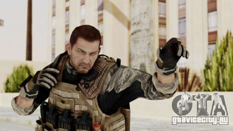 Battery Online Soldier 1 v3 для GTA San Andreas
