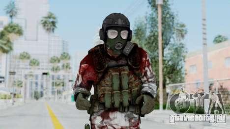 Black Mesa - Wounded HECU Marine v2 для GTA San Andreas