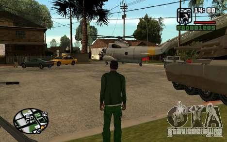 Eazy Vehicle Mod v1.0 для GTA San Andreas третий скриншот